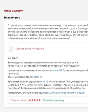 частный кредитор жукова татьяна алексеевна отзывы срочно нужны деньги наличными казахстан